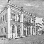 Palácio das Chagas [1891-1897]